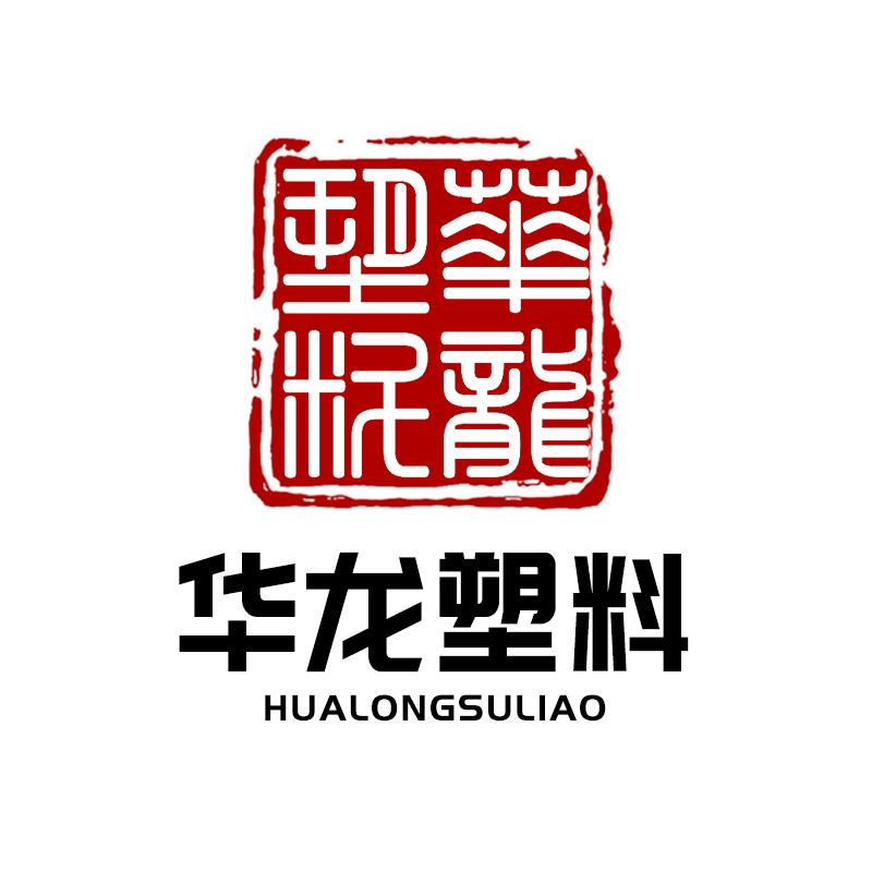 http://www.gsslxh.com青铜峡市华龙塑料工业有限责任公司